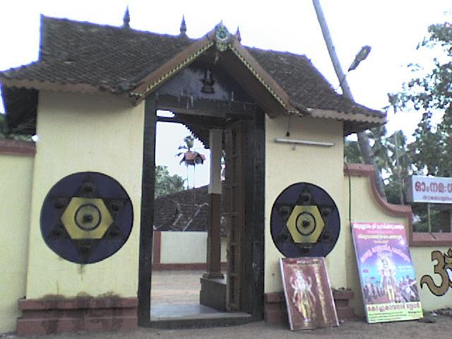 rameswaram mahadeva temple kollam